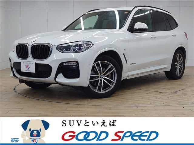 BMW X3 xDrive 20d Mスポーツ フルセグ純正ナビ 全周囲モニター 本革シート パワーシート シートヒーター 電動リアゲート アクティブクルーズ 純正19インチアルミ LEDヘッドライト ブルートゥース