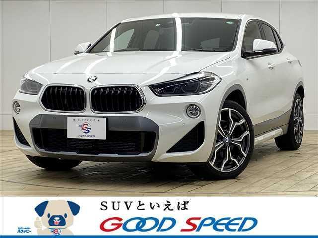 BMW X2 xDrive 20i MスポーツX 純正ナビ バックカメラ 電動リアゲート パドルシフト ETC パークディスタンス LEDヘッドライト ステアリングリモコン ブルートゥース