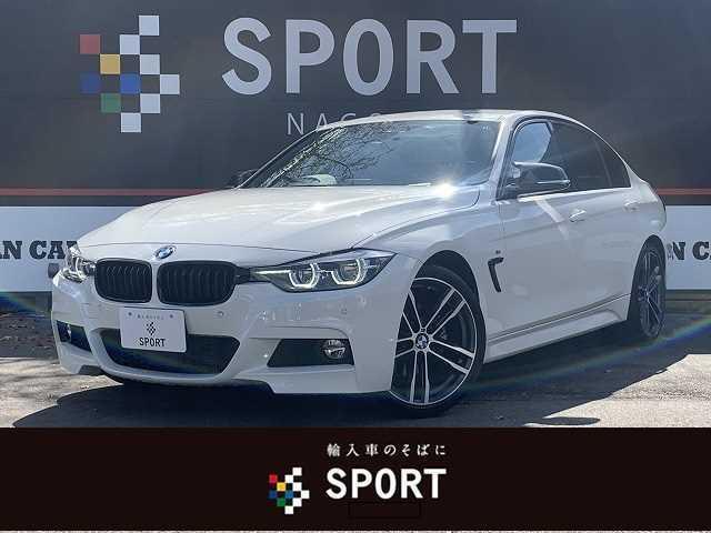 BMW 3シリーズ 320d M Sport エディジョンシャドー 特別仕様車 限定車 カーボントランクリップ 黒革シート シートヒーター アクティブクルーズコントロール パワーシート シートメモリー プッシュスタート スマートキー クリアランスソナー