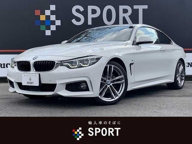 BMW 4シリーズ 420iクーペ Mスポーツ 黒革シート アクティブクルーズコントロール デジタルメーター レーンチェンジウォーニング オプション19インチアルミ メーカー純正ナビ バックモニター