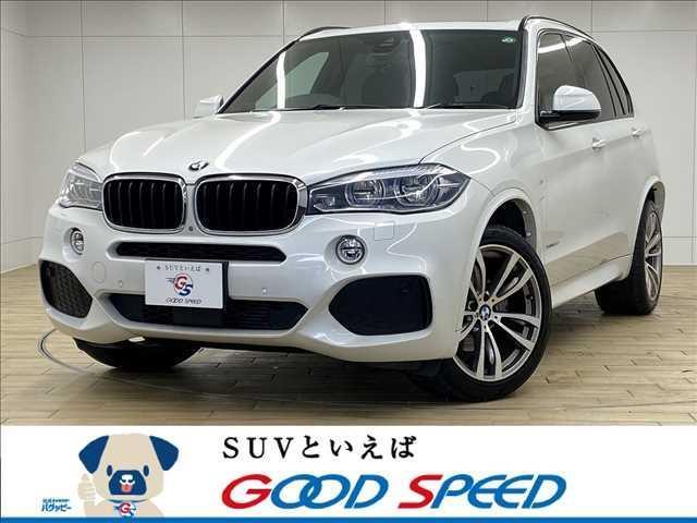 BMW xDrive 35d Mスポーツ フルセグ純正ナビ 本革シート パノラミックサンルーフ パワーシート シートヒーター アクティブクルーズ LEDヘッドライト 純正アルミ パドルシフト ステアリングリモコン