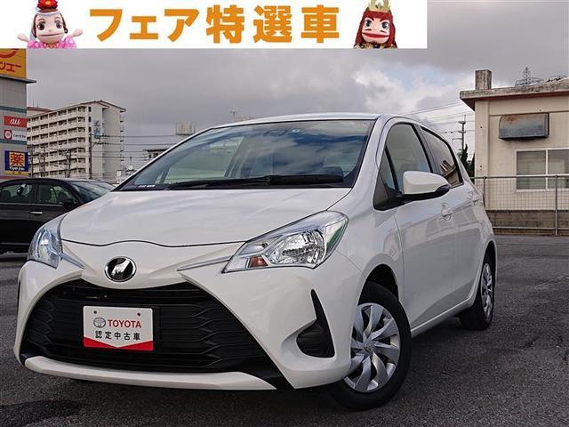 沖縄の中古車 トヨタ ヴィッツ 車両価格 110万円 リ済別 2018(平成30)年 2.6万km シロ