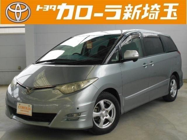 トヨタ アエラス DVDナビ 乗車定員(8人) 3列シート