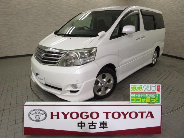 トヨタ AS 両側電動スライド HIDヘッドライト 乗車定員(8人) 3列シート