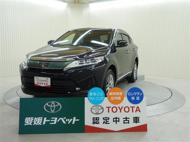 トヨタ プログレス