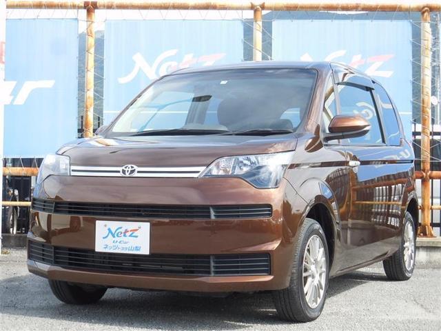トヨタ G 4WD フルセグ メモリーナビ DVD再生 バックカメラ ETC車載器 電動スライドドア HIDヘッドライト プッシュスタート