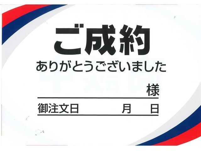 トヨタ G ワンセグ メモリーナビ バックカメラ ETC LEDヘッドランプ 3列シート 記録簿 乗車定員(7人) オートクルーズコントロール 電動シート
