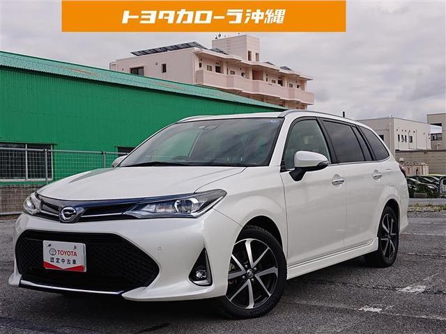 沖縄県浦添市の中古車ならカローラフィールダー 1.5G ダブルバイビー 記録簿