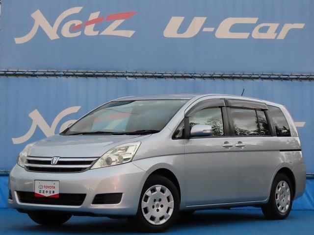 トヨタ L フルセグ HDDナビ バックカメラ 電動スライドドア 乗車定員(7人) 3列シート ワンオーナー