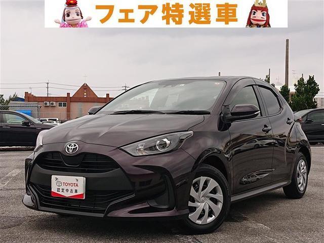 沖縄の中古車 トヨタ ヤリス 車両価格 145万円 リ済別 2020(令和2)年 0.1万km ムラサキ