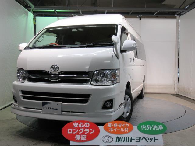 トヨタ DX キャンピング 4WD HDDナビ DVD再生 ETC HIDヘッドライト 乗車定員9人 ワンオーナー 記録簿