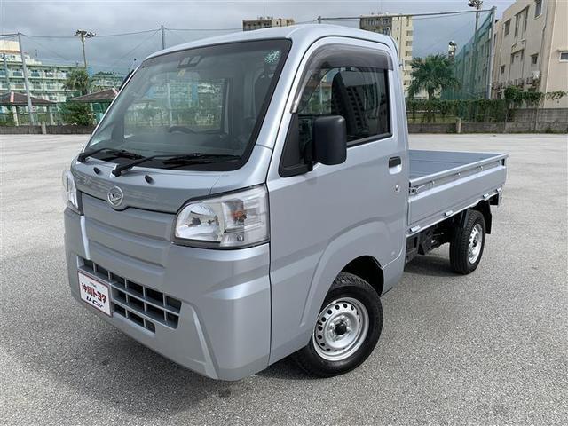 沖縄県豊見城市の中古車ならハイゼットトラック スタンダードSAIIIt 衝突被害軽減システム 記録簿