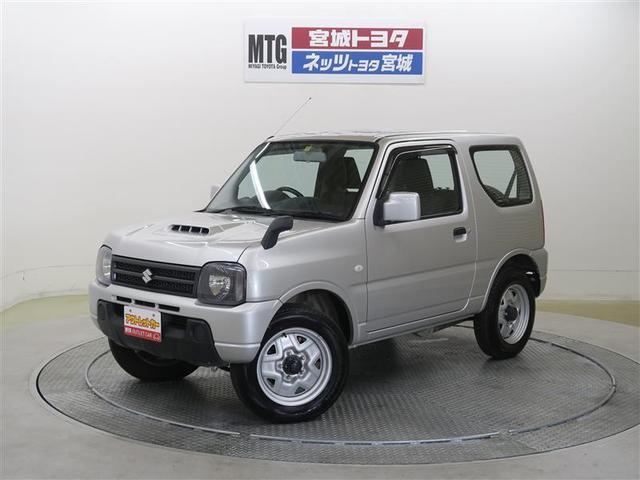 スズキ ジムニー XG 4WD ワンセグ メモリーナビ