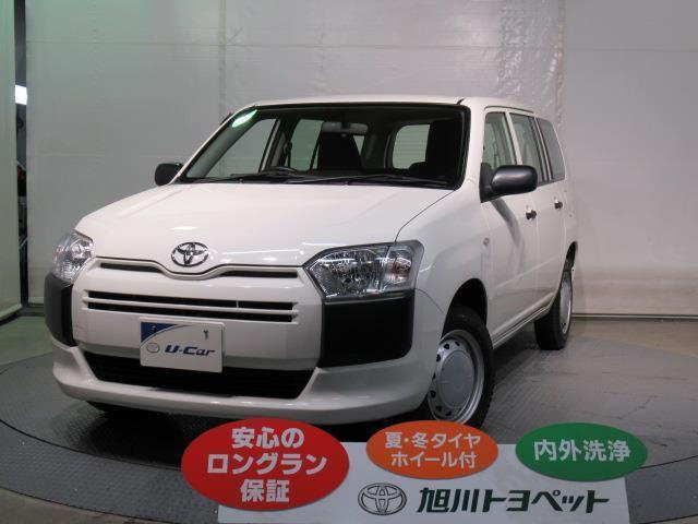 トヨタ サクシード UL 4WD 記録簿