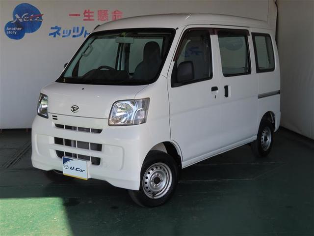 「ダイハツ」「ハイゼットカーゴ」「軽自動車」「宮崎県」の中古車