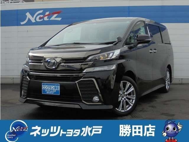 トヨタ 2.5Z Aエディション ゴールデンアイズ 乗車定員7人 記録簿