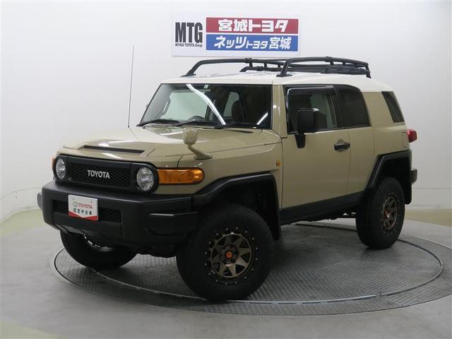 トヨタ ベースグレード 4WD フルセグ メモリーナビ DVD再生 バックカメラ ETC ドラレコ ワンオーナー 記録簿