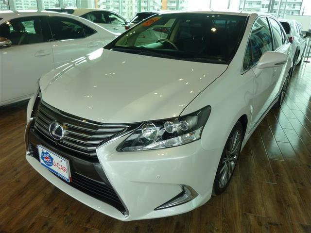 沖縄の中古車 レクサス HS 車両価格 236.5万円 リ済別 2014(平成26)年 6.8万km パールマイカ