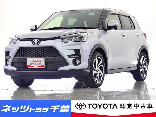 ライズ(トヨタ) Z 中古車画像