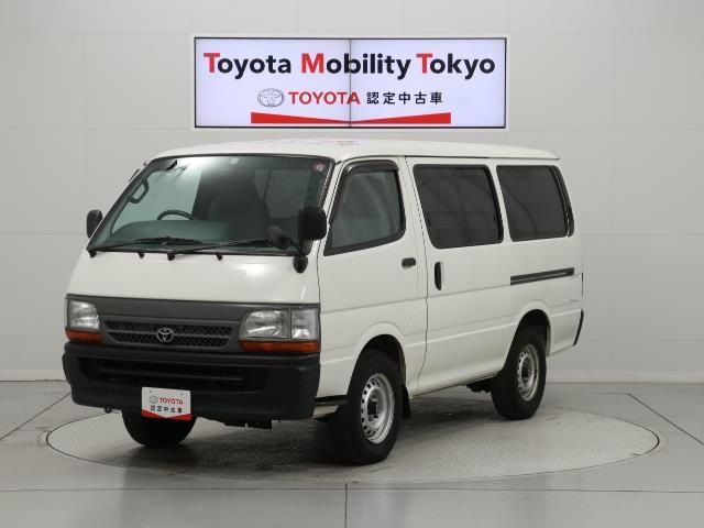 トヨタ DX ワンオーナー 記録簿 乗車定員6人 CD