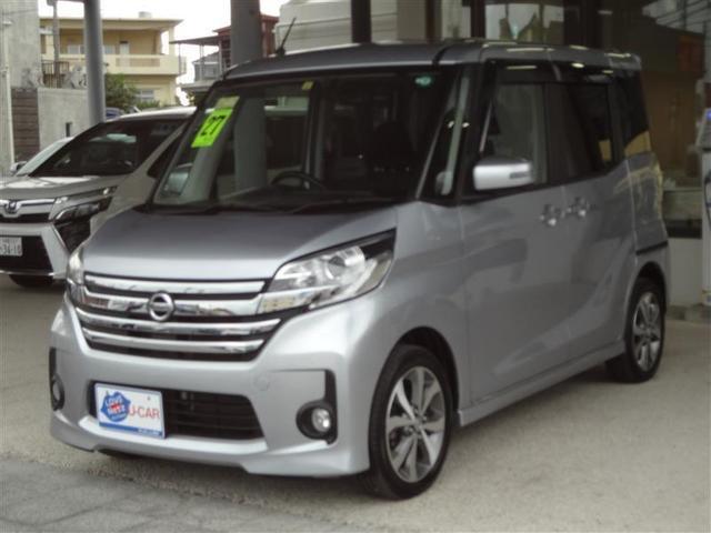 沖縄の中古車 日産 デイズルークス 車両価格 99万円 リ済別 2015(平成27)年 4.4万km シルバー