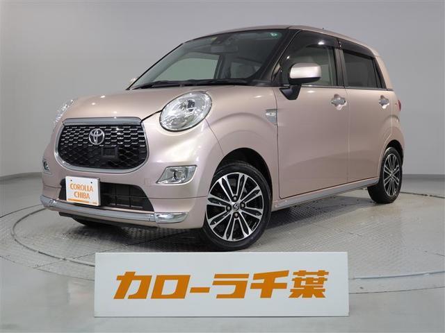 トヨタ F G SAII