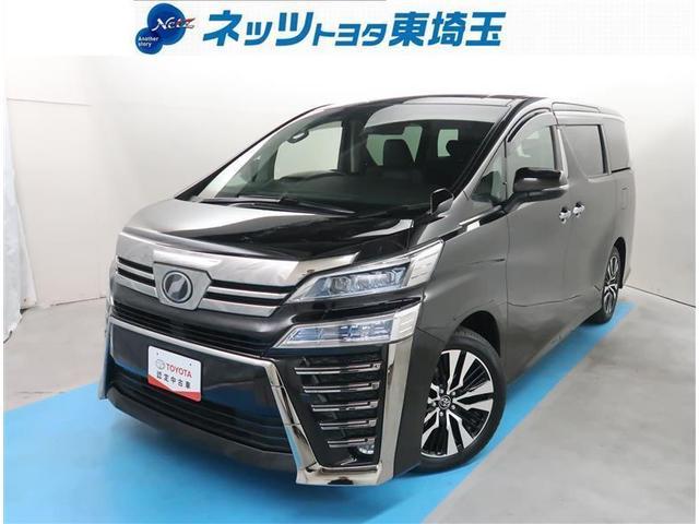 トヨタ 2.5Z Gエディション SDナビ フルセグTV バックカメラ 後席モニター 元試乗車