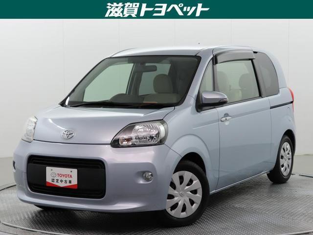 トヨタ F 電動スライドドア ウオークスルー ワンオーナー