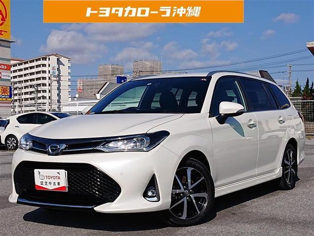 沖縄県糸満市の中古車ならカローラフィールダー 1.5G ダブルバイビー 記録簿