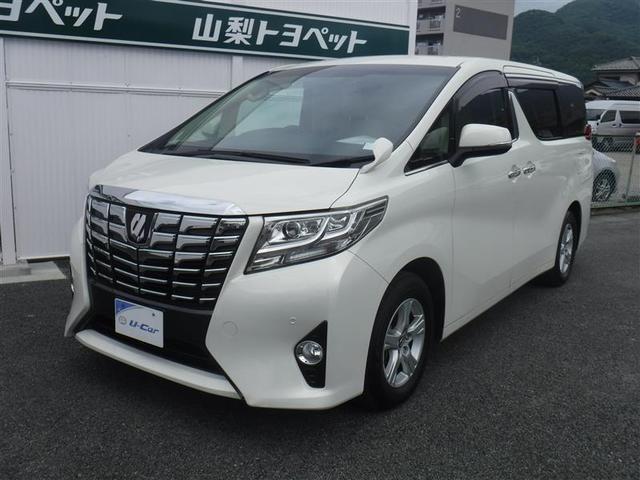 トヨタ 2.5X 8人乗 ナビTV Wパワスラ ロングラン保証