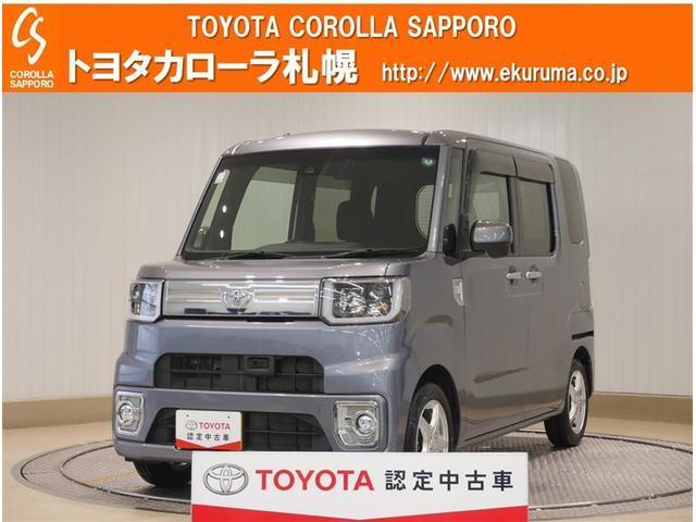 トヨタ Gターボ SAII 4WD 衝突被害軽減システム 両側電動スライド LEDヘッドランプ アイドリングストップ