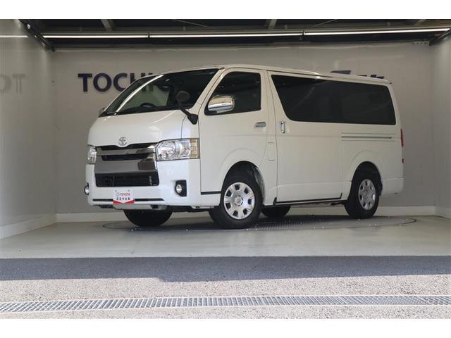 トヨタ スーパーGL ダークプライム スマートキー 盗難防止システム 記録簿