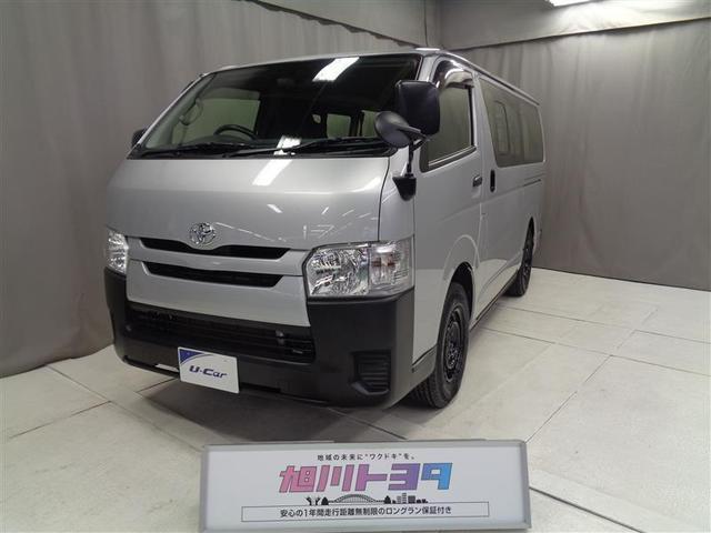 トヨタ ロングDX 4WD 乗車定員9人 3列シート ディーゼル
