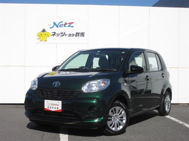 トヨタ X メモリーナビ バックカメラ 記録簿
