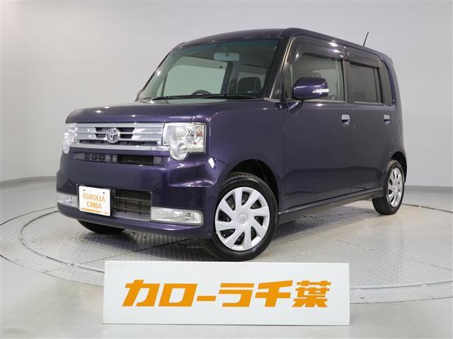 トヨタ カスタム X ナビゲーション・ETC・バックカメラ・12カ月保証付き