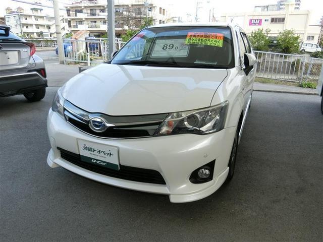 沖縄の中古車 トヨタ カローラフィールダー 車両価格 85万円 リ済別 2013(平成25)年 8.9万km パールマイカ