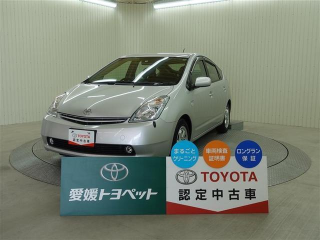 トヨタ EX