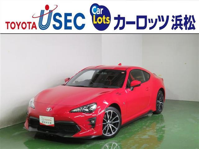 トヨタ GT TRDエアロ HKSマフラー フルセグ メモリーナビ DVD再生 バックカメラ ETC LEDヘッドランプ 記録簿