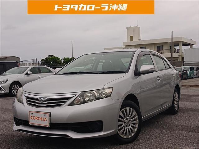 沖縄の中古車 トヨタ アリオン 車両価格 43万円 リ済別 2011(平成23)年 7.9万km シルバー