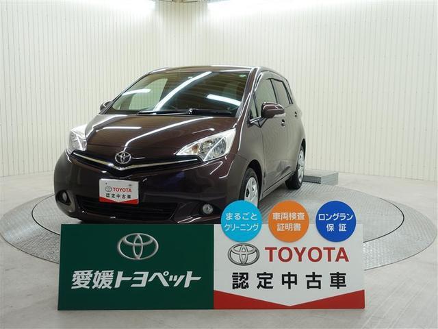 トヨタ レピス