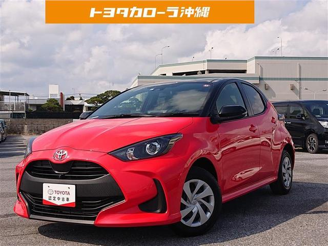 沖縄の中古車 トヨタ ヤリス 車両価格 175万円 リ済別 2020(令和2)年 1.2万km アカ