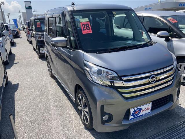 沖縄の中古車 日産 デイズルークス 車両価格 99万円 リ済別 2016(平成28)年 6.1万km シルバー