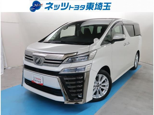 トヨタ 2.5Z Aエディション サポカー SDナビ フルセグTV バックカメラ 後席TV ETC