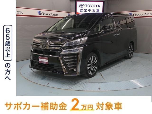 トヨタ 2.5Z Gエディション 革シート フルセグ DVD再生 バックカメラ 衝突被害軽減システム ETC 両側電動スライド LEDヘッドランプ 乗車定員7人 3列シート
