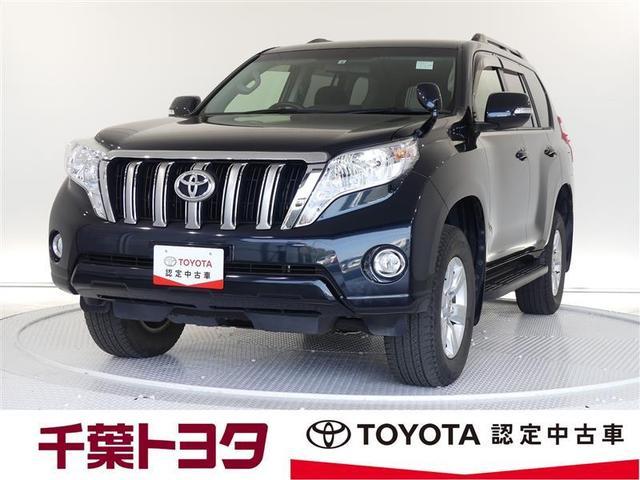 「トヨタ」「ランドクルーザープラド」「SUV・クロカン」「千葉県」の中古車