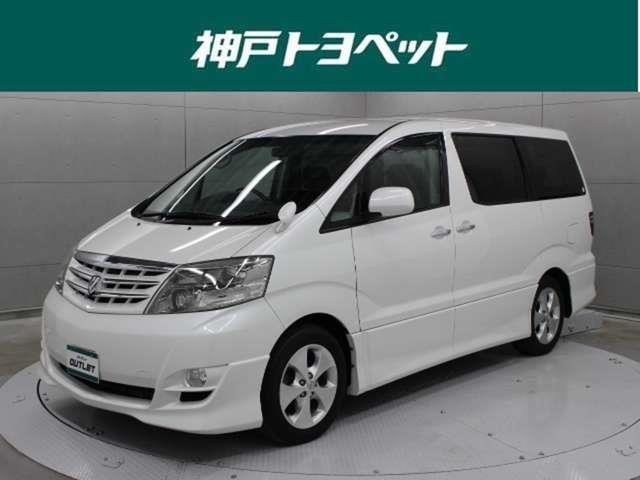 トヨタ MS プラチナセレクションII フルセグ HDDナビ DVD再生 バックカメラ ETC 両側電動スライド HIDヘッドライト 乗車定員8人 3列シート ワンオーナー