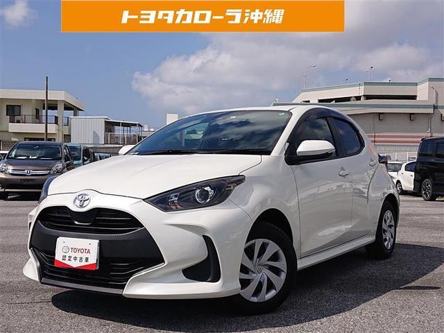 沖縄の中古車 トヨタ ヤリス 車両価格 157万円 リ済別 2020(令和2)年 0.5万km パールマイカ
