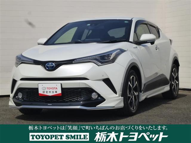 「トヨタ」「C-HR」「SUV・クロカン」「栃木県」の中古車