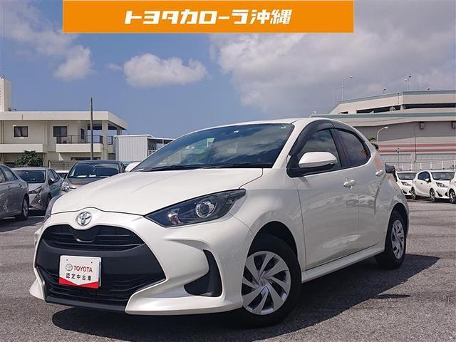トヨタ ヤリス X 衝突被害軽減システム 記録簿