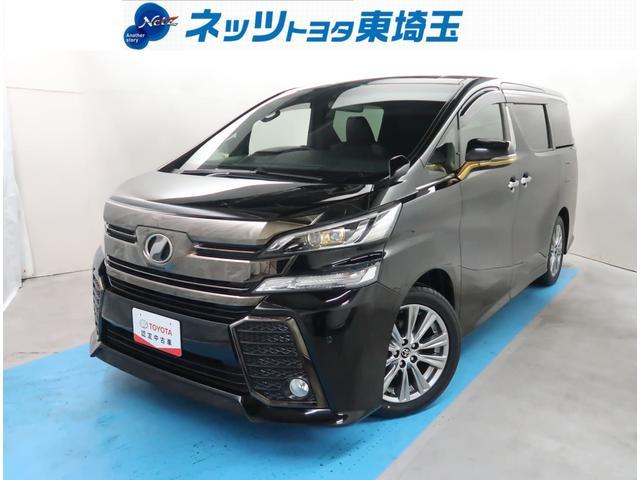 トヨタ 2.5Z Aエディション ゴールデンアイズ SDナビゲーション LEDヘッドライト 後席モニター